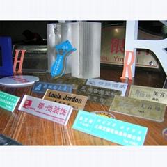 各種品質標牌、台牌