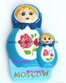 Polyresin Souvenir Fridge Magnet Resin Matroshka Moscow Russia