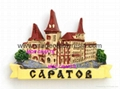 Souvenir Fridge Magnet Resin Saratov Russia