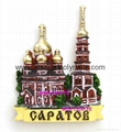 Polyreisn Russian building souvenir fridge magnet