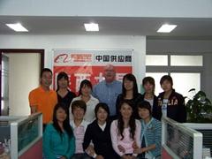Shaanxi Longstar New Materail Technologry Co.,Ltd