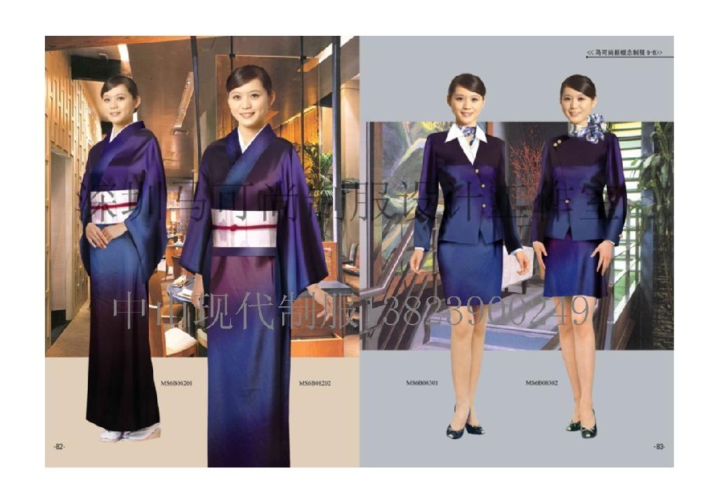 日式服务员服装图片_【日式餐厅服装日式和服收银服服务员服装图