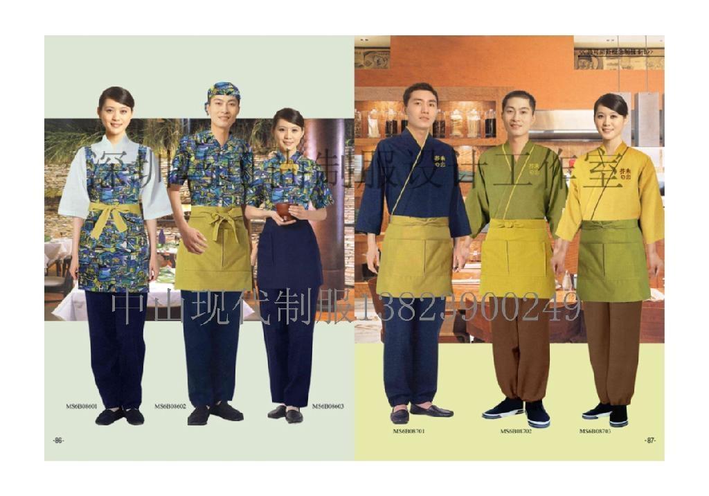 日式服务员服装图片_品牌电脑城服务员服装制服节日火锅寿司店