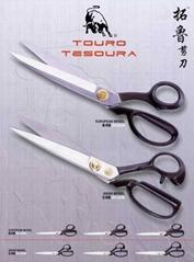 拓鲁裁缝用剪刀