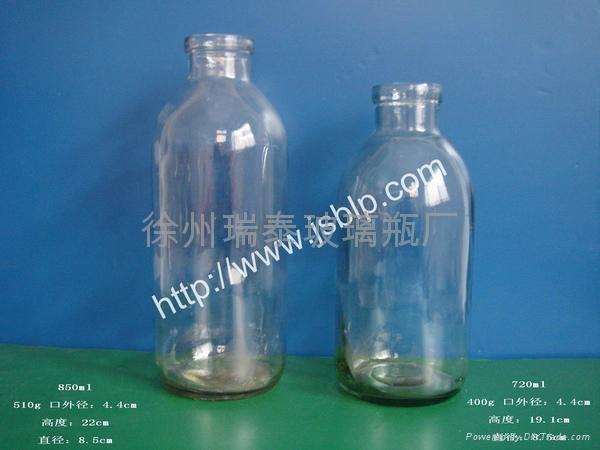 组培瓶 2