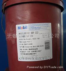 長期供應美孚XHP222高溫潤滑脂 1