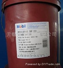長期供應美孚XHP222高溫潤滑脂