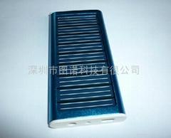 手机太阳能充电器