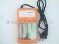 AA/AAA充电器