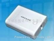 苹果.IPHONE4移动电源 应急充电器