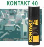 KONTAKT 40除鏽潤滑劑