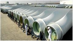 FRP  wind turbine  blades