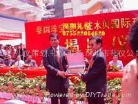 深圳市萬山紅慶典禮儀策劃服務有限公司