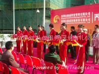 深圳開業策劃