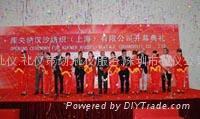 深圳開業策劃 2