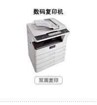 夏普AR-1808S复印机