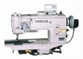 HR-767 compound feed heavy duty sewing