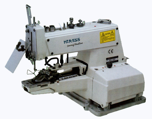 Button Attaching Sewing Machine HR40 Hiress China Manufacturer Magnificent Button Sewing Machine