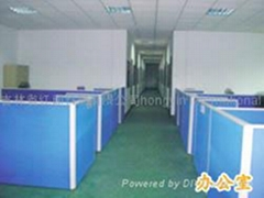 HONGYIN Sicence&Techology CO.,LTD,JILIN,CHINA