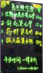 Electronic fluorescence writing board,LED advertising board