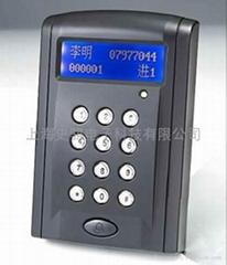 GK601(黑色)门禁考勤一体机
