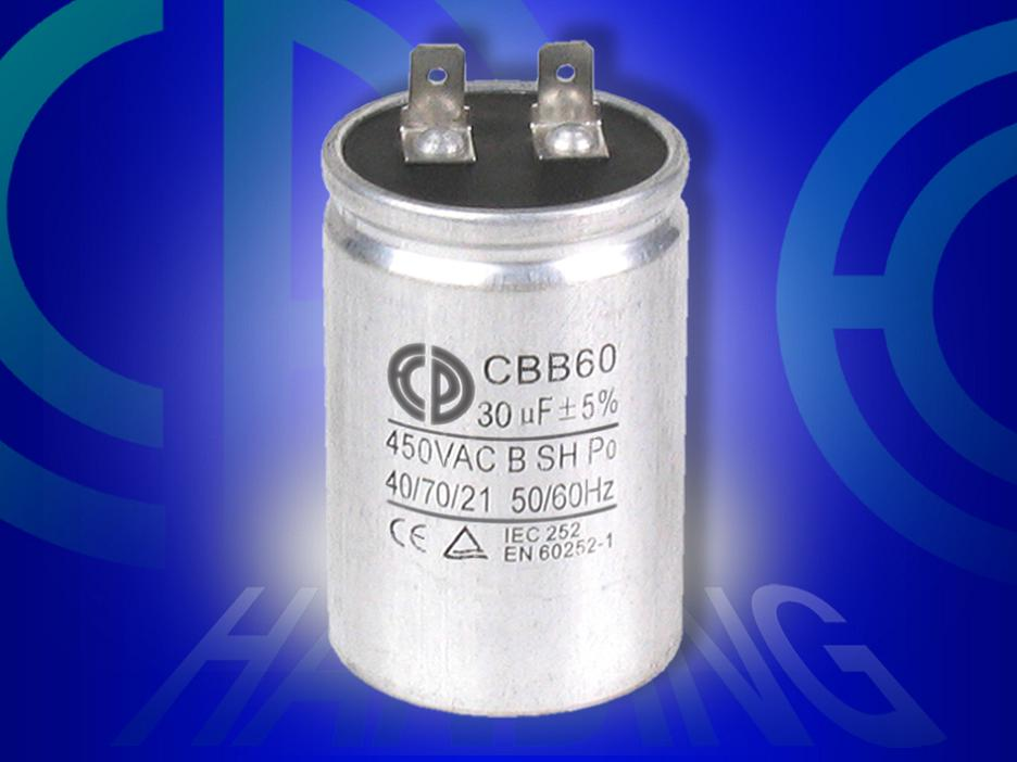 Ceiling fan capacitor value ceiling fan ideas cbb60 run capacitor cbb60c use of in ceiling fan slowing greentooth Choice Image