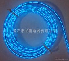 藍色高亮型追光線