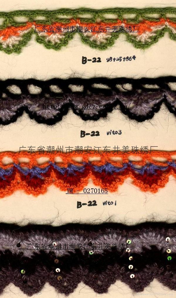 本廠專業經營手鉤編織服裝加工商;手鉤編織服裝俗稱手鉤花--是潮汕人民的傳統工藝,有著悠久的歷史民族文化,一針一線,在心靈手巧的潮汕婦女的手中, 便能使之成為一件件時尚美麗的服飾.井美珠繡廠從事手工鉤編服飾產品的設計、生產制造工藝精細、風格獨特,新穎時尚,門類齊全的手鉤時裝、工藝服裝、針織通花、潮汕手鉤花、針鉤時裝、手工編織工藝品、鉤編服飾品、承接各類鉤編女裝、連衣裙、圍巾、三角巾、披肩、服飾鎖邊、女士手袋、手織衫手鉤袋、手鉤帽、鉤針衣、服飾品等系列產品,已有多年的歷史。