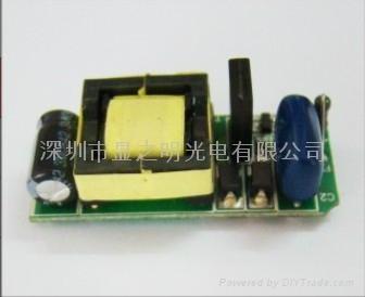 可控硅調光LED射燈恆流驅動電源模組 4