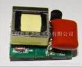 可控硅調光LED射燈恆流驅動電源模組 5