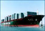 国际海运价格