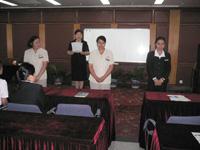 銀行窗口服務人員禮儀管理培訓課程