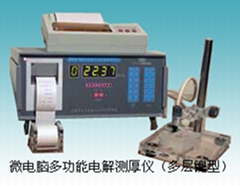 電鍍層電解測厚儀