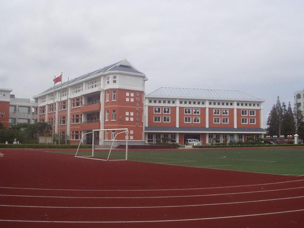 prefab school china manufacturer prefabricated