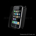 iphone screen protective film 2