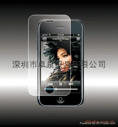 iphone screen protective film 5