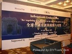 北京噴繪公司專業會議背景板搭建