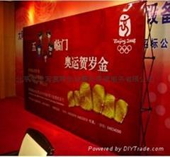 北京噴繪專業拉網展架製作