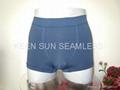 Men's seamless pants