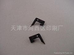 BD-168上分离爪