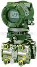横河川仪YOKOGAWA压力变送器EJA系列EJA110