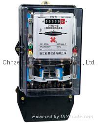 Energy Meter, Power Meter, KWH Meter 3