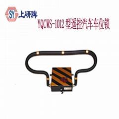 YQCWS - 1012 remote control car parking lock