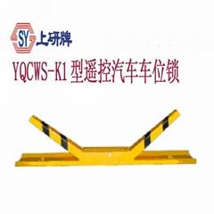 YQCWS - K1 remote control car parking lock