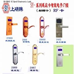 Hotel electronic lock