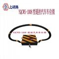YQCWS-K1遥控汽车车位锁 4
