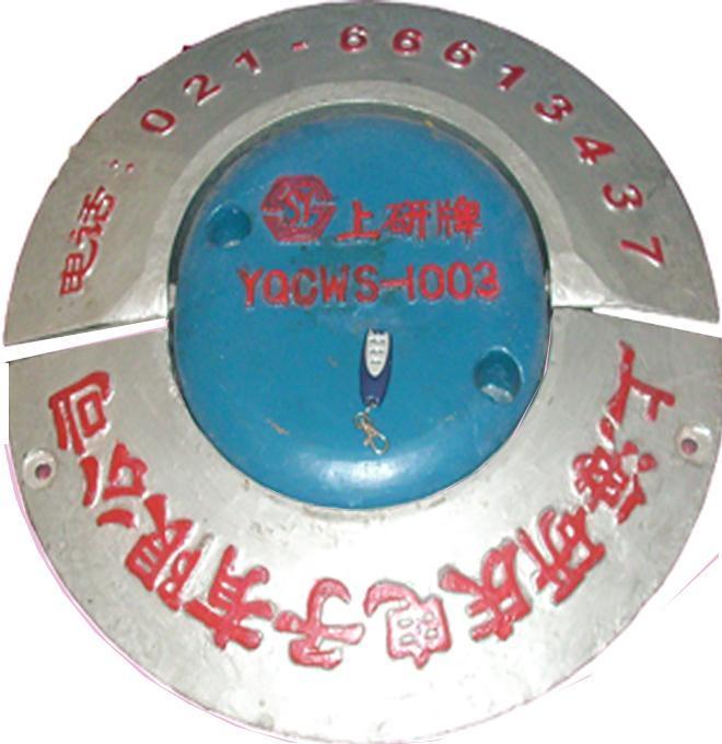 YQCWS-K1遥控汽车车位锁 5