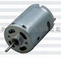 supply electric DC motor for water pump