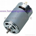 supply motor for massager