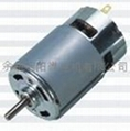 all kinds of garden tool micromotor